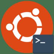 Как запустить командную строку в Линукс