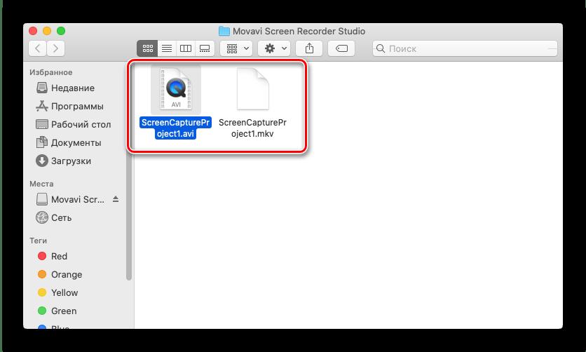 Каталог записей экрана в Movavi Screen Recorder на macOS