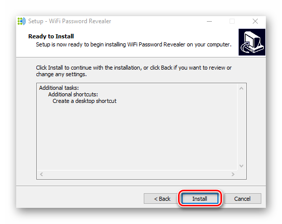 Кнопка установки приложения WiFi password revealer в Windows 10