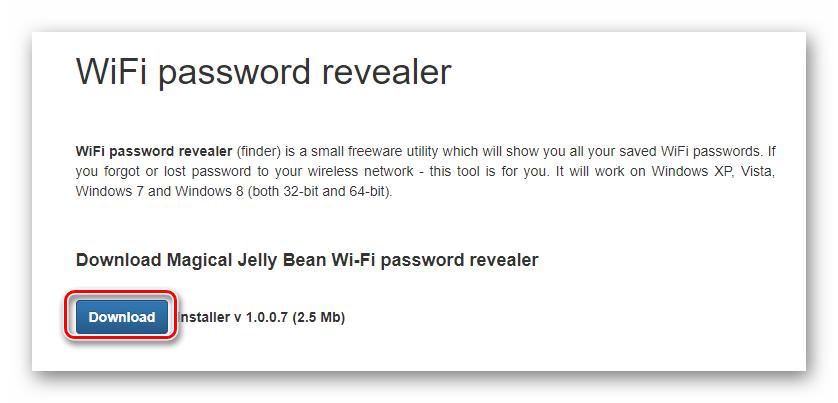 Кнопка загрузки WiFi password revealer на официальном сайте программы
