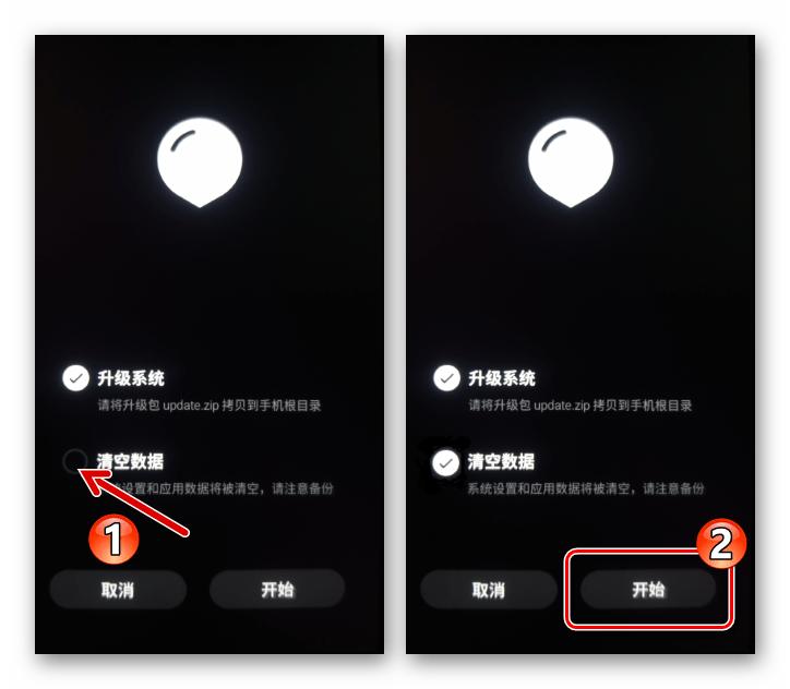 Meizu M3 Note начало установки прошивки из среды восстановления (рекавери) смартфона
