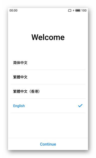 Meizu M3 Note настройка смартфона после сброса и форматирования памяти