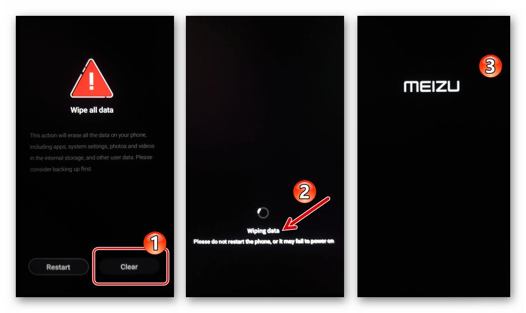 Meizu M3 Note процесс Hard Reset (полный сброс и форматирование памяти смартфона)