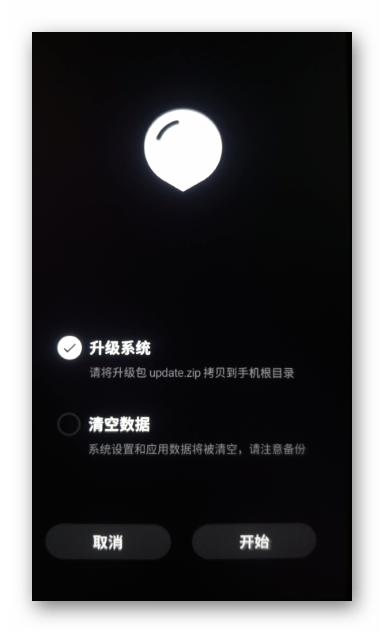 Meizu M3 Note запуск среды восстановления (рекавери) смартфона для установки прошивки
