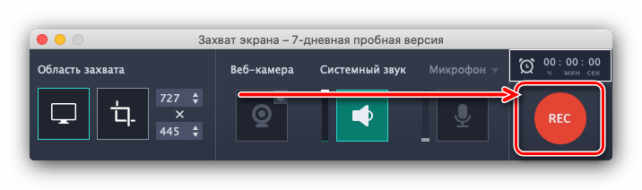 Начало записи экрана в Movavi Screen Recorder на macOS