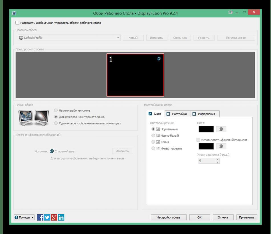 Программы для установки живых обоев в Windows 10