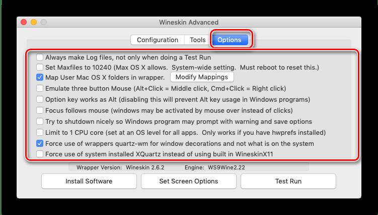 Настройки среды Wineskin для использования в macOS