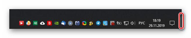 Нажатие кнопки на Панели задач для сорачивания всех окон в Windows 10