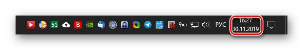 Нажатие на кнопку просмотра даты и времени в Панели задач в Windows 10