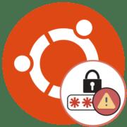 Не вводится пароль в терминале в Ubuntu