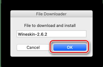 Новая среда Wineskin для её использования в macOS