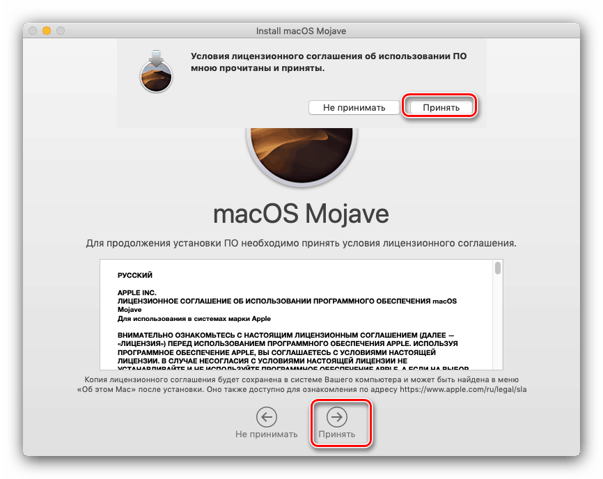 Обновить macOS для получения последней версии Safari
