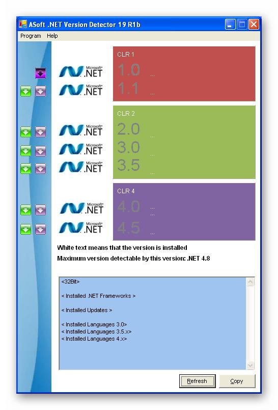 Обновление Microsoft .Net Framework с помощью программы ASoft .NET Version Detector Detector