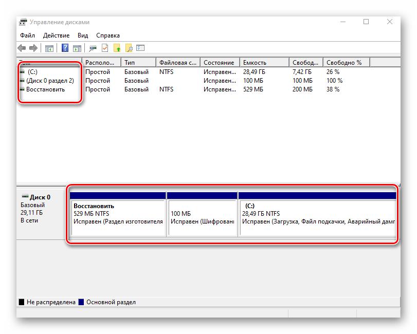 Общий вид программы Управление дисками в Windows 10