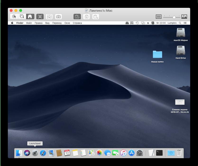 Окно подключения к удалённому рабочему столу посредством Apple Remote Desktop на macOS