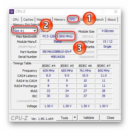 Определение значения Max Bandwidth в утилите CPU-Z для Windows 10