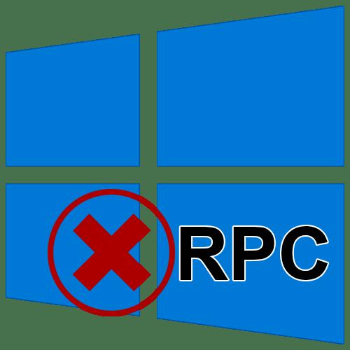 Ошибка «Сервер RPC недоступен» на Windows 10