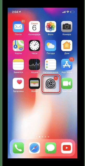 открытие настроек для управления подписками в apple id