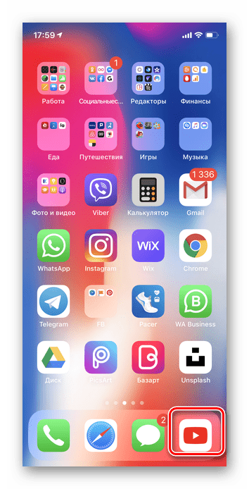 Открытие приложения Ютуб для iOS