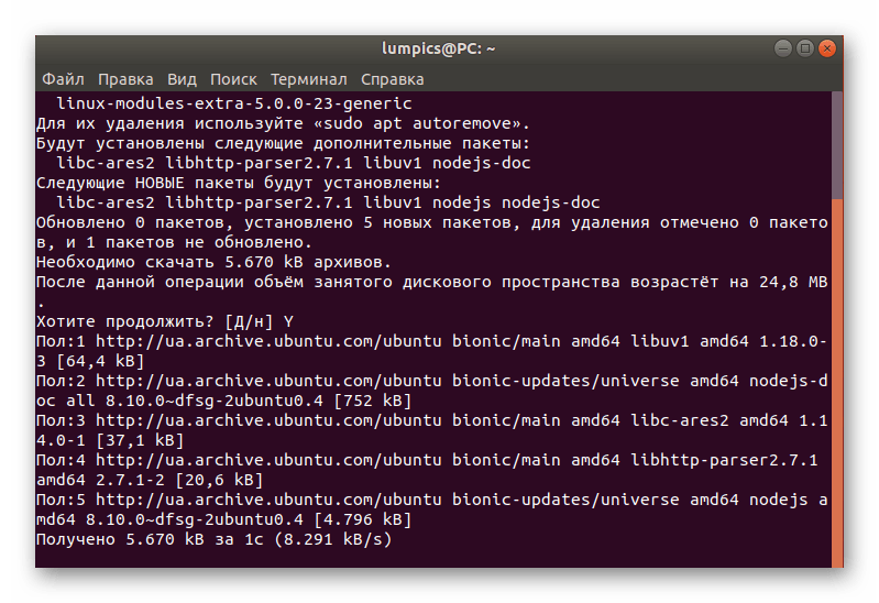 Ожидание окончания инсталляции Node.js в Ubuntu через стандартный файловый менеджер