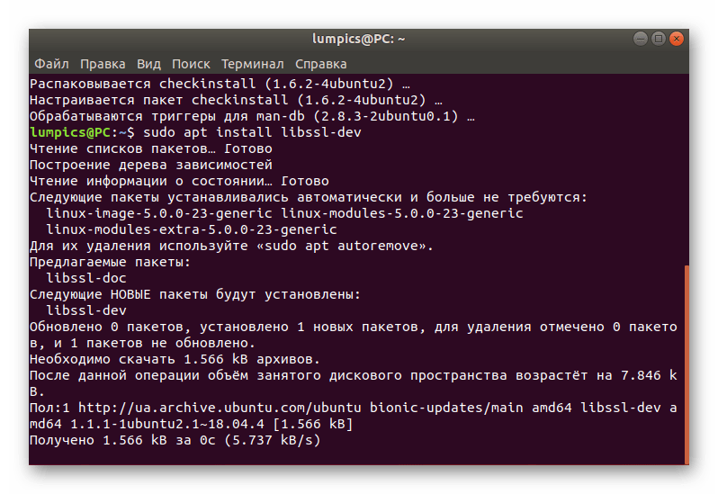 Ожидание завершения установки компонентов разработчика при инсталляции Node.js в Ubuntu