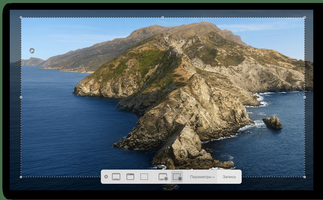 Панель записи экрана на macOS посредством Quick Time Player