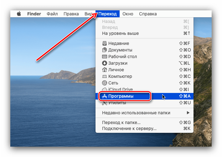 Переход к программам для открытия Quick Time Player для записи экрана на macOS