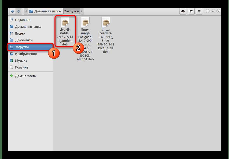 Переход к расположению DEB-пакета в Debian для установки стандартным образом