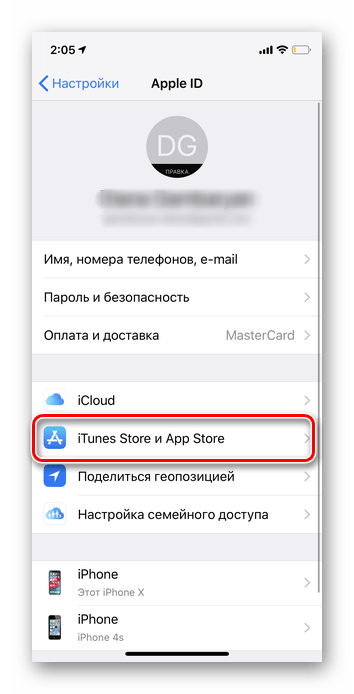 переход в appstore для управления подписками в apple id