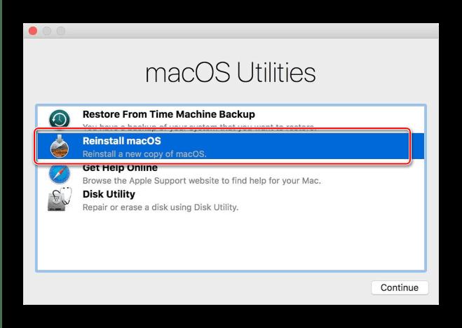 Переустановка операционной системы, если не загружается macOS