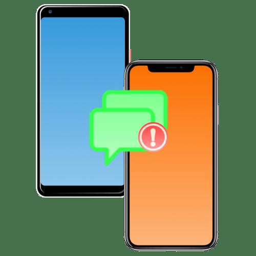 Почему на телефон не приходят СМС
