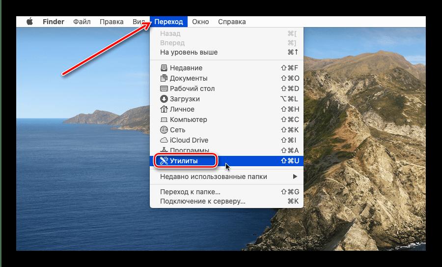 Получение доступа ко скриншотеру для записи экрана на macOS