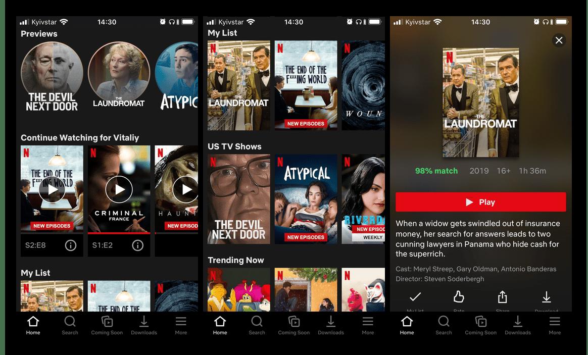 Приложение Netflix для просмотра фильмов на iPhone