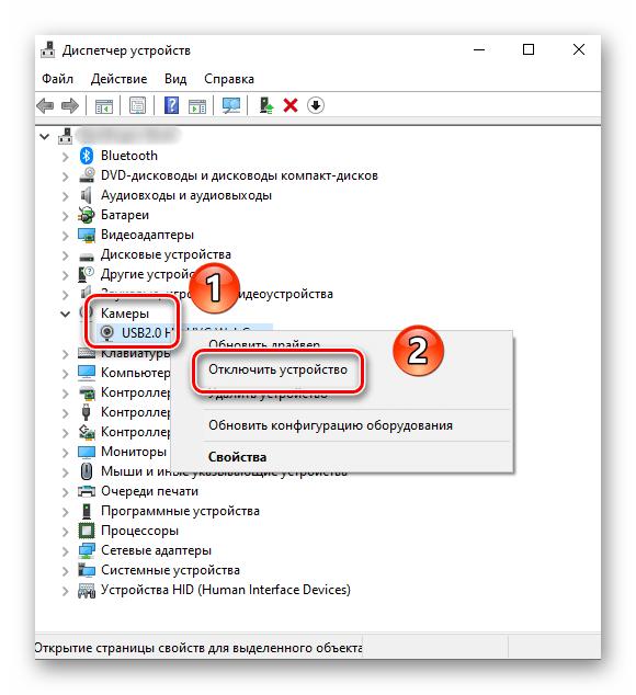 Пример отключения устройства через Диспетчер устройств в Windows 10