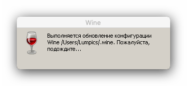 Процесс обновления конфигурации Wine для открытия EXE-файлов в macOS