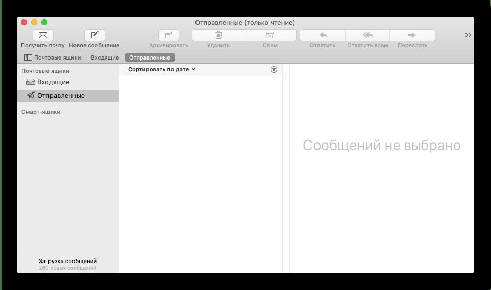 Программа Почта в качестве почтового клиента для macOS