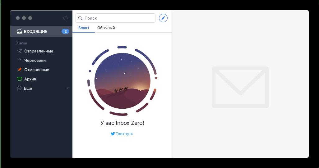 Программа Spark в качестве почтового клиента для macOS