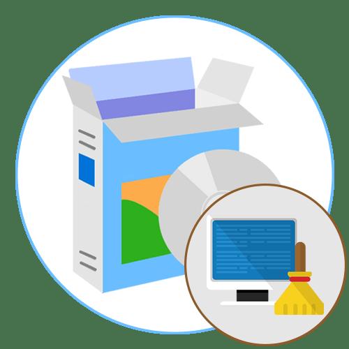 Программы для очистки ПК от мусора