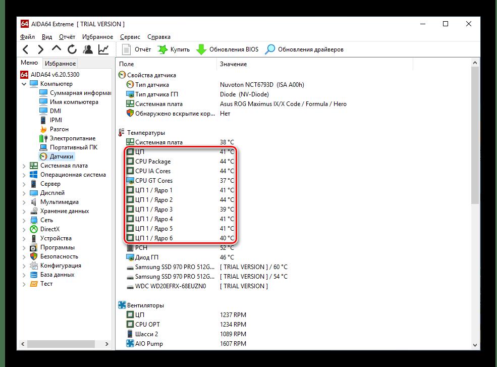 Просмотр температуры процессора и ядер в AIDA64