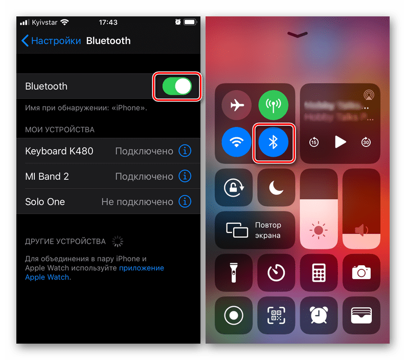 Проверка активности функции Bluetooth на iPhone