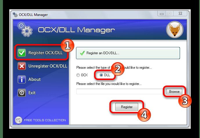 Регистрация библиотек в программе OCX-DLL Manager