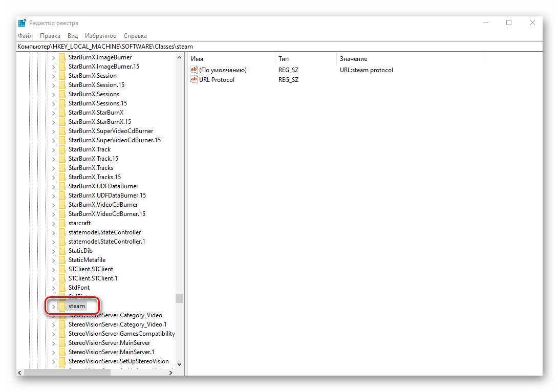 Результат поиска значения в редакторе реестра на Windows 10
