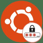 Сброс пароля в Ubuntu