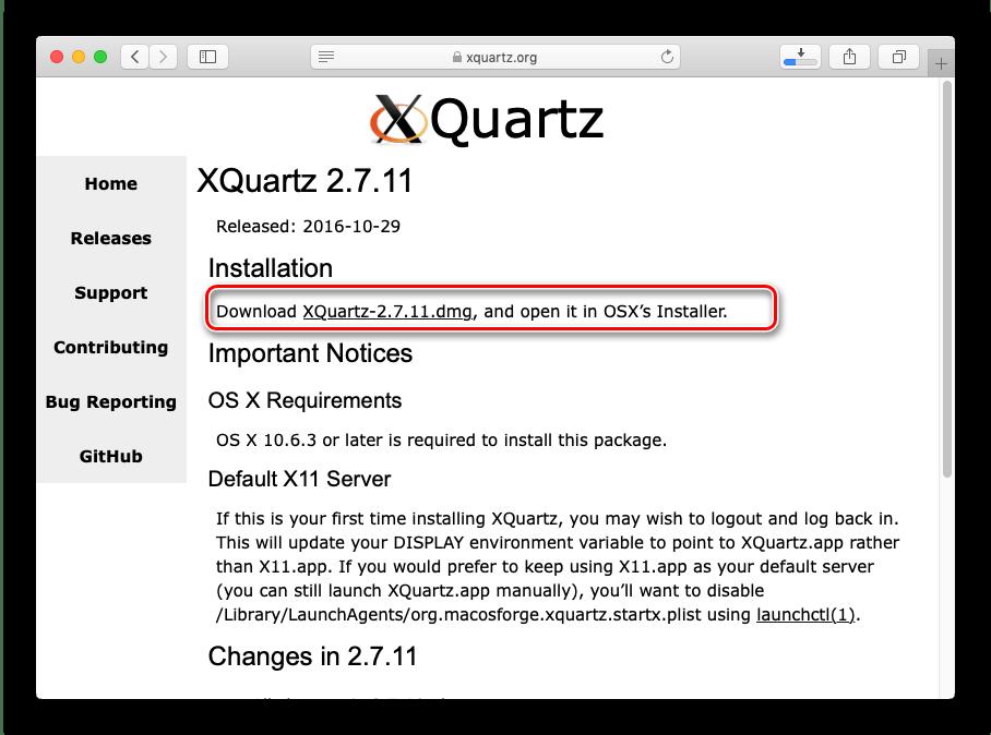 Скачать компонент XQuartz для Wine для открытия EXE-файлов в macOS