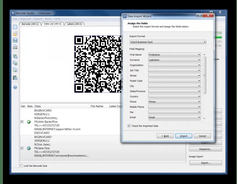 Создание штрихкодов на компьютере через программу Barcode Studio