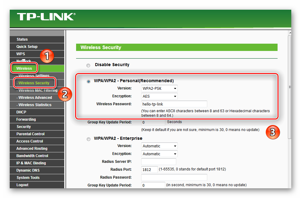 Строка отображения пароля беспроводной сети в веб-интерфейсе роутера