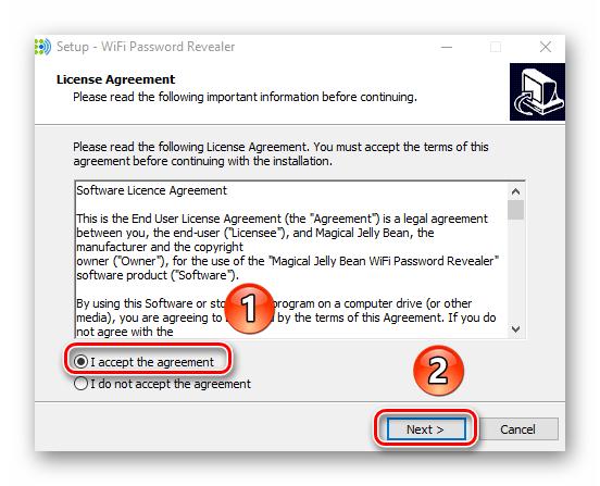 Текст лицензионного соглашения при установке WiFi password revealer в Windows 10