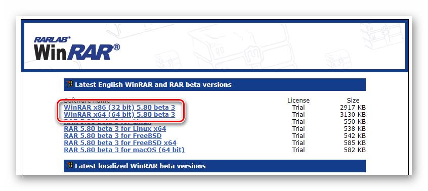 Указание разрядности дистрибутива для скачивания на странице сайта