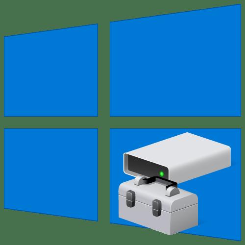 Управление дисками в ОС Виндовс 10