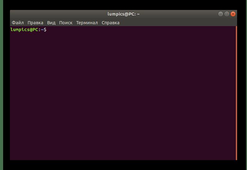 Успешный запуск терминала через использование горячих клавиш в Linux